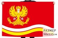 Флаг Михайловска