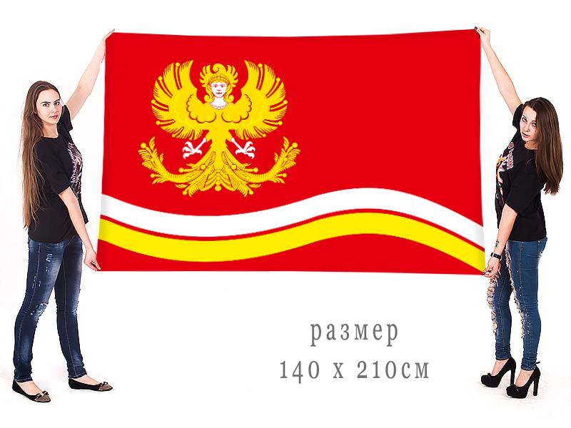Большой флаг Михайловска