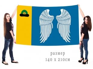 Большой флаг Михайловского района Рязанской области