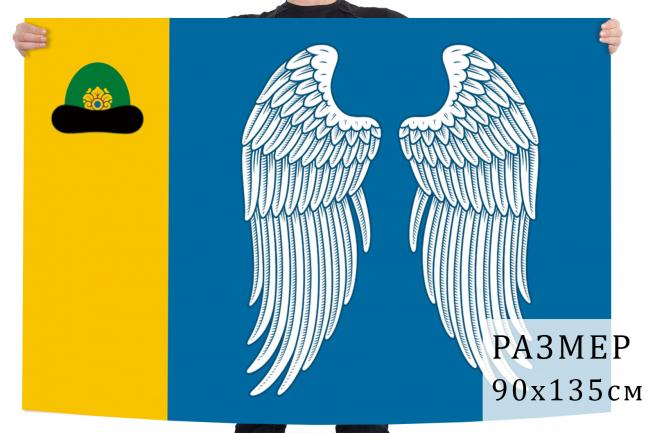 Флаг Михайловского района Рязанской области