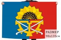 Флаг Миллеровского района