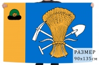 Флаг Милославского района