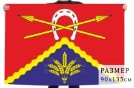Флаг Милютинского района