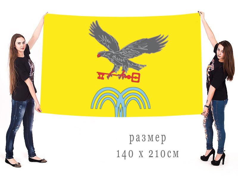 Большой флаг Минераловодского городского округа