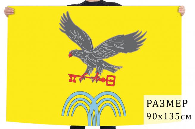 Флаг Минераловодского городского округа