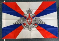 Флаг Министерства обороны 70х105 см