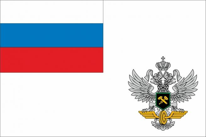 Флаг Министерства путей сообщения Российской Федерации (2001-2006 гг.)