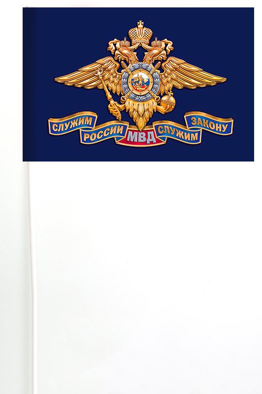Флажок на палочке Министерства внутренних дел РФ
