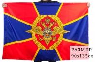 Флаг Министерства Внутренних дел Российской Федерации