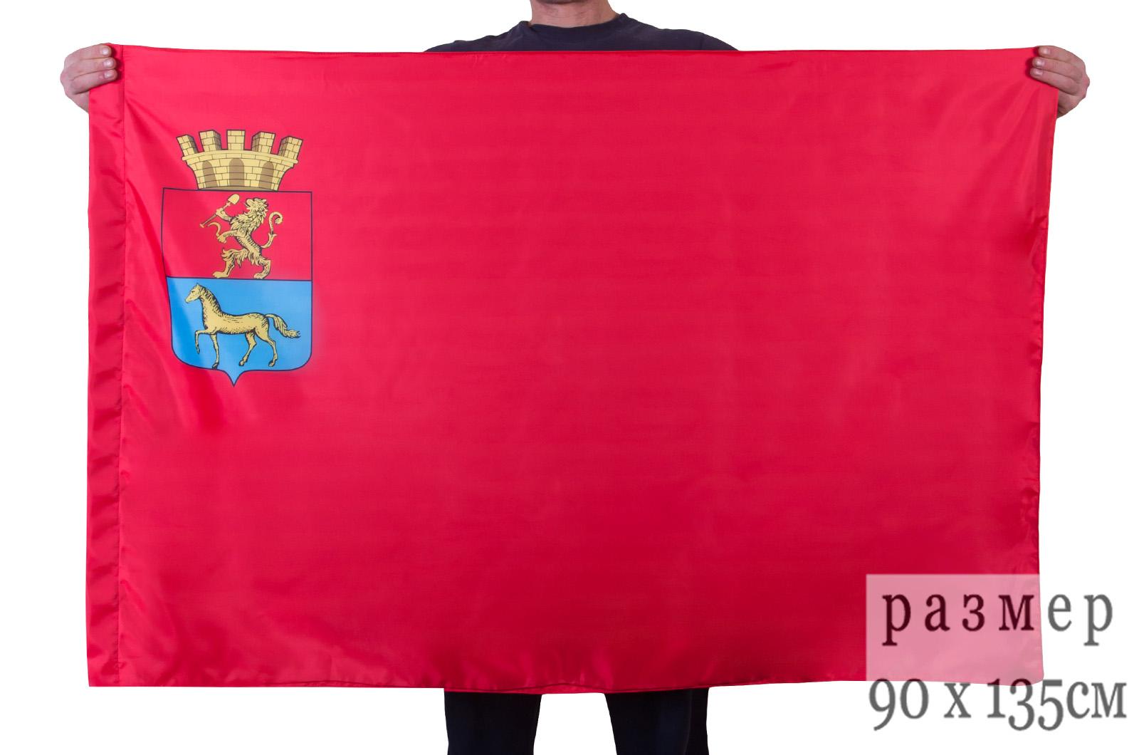 Флаг Минусинска