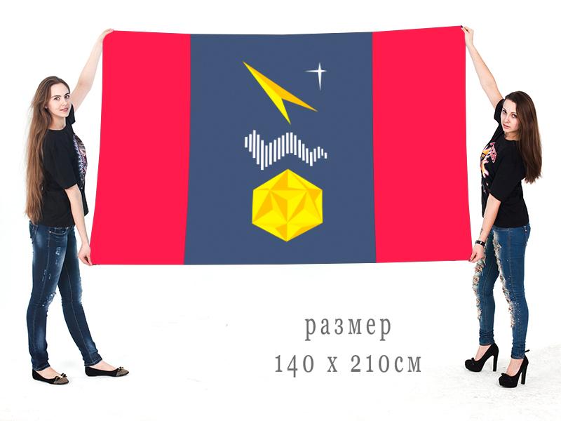Большой флаг Мирного (ЗАТО)