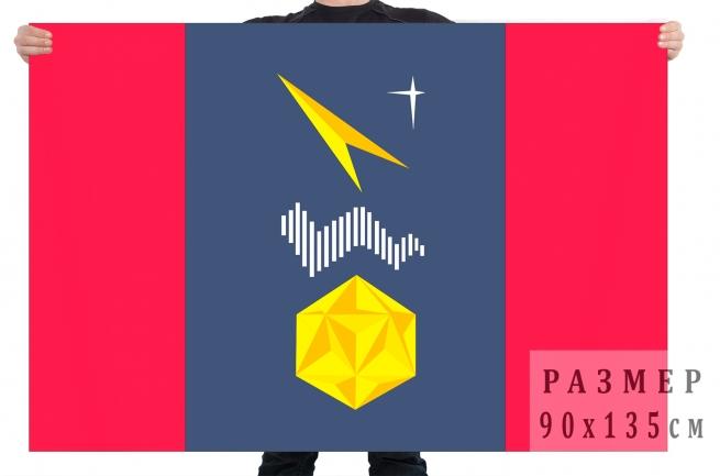 Флаг Мирного (ЗАТО)
