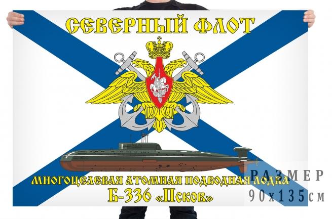 Флаг многоцелевой атомной подводной лодки Б-336 Псков