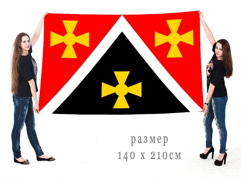 Большой флаг МО Гражданка