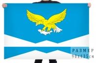 Флаг МО Казачинско-Ленский район