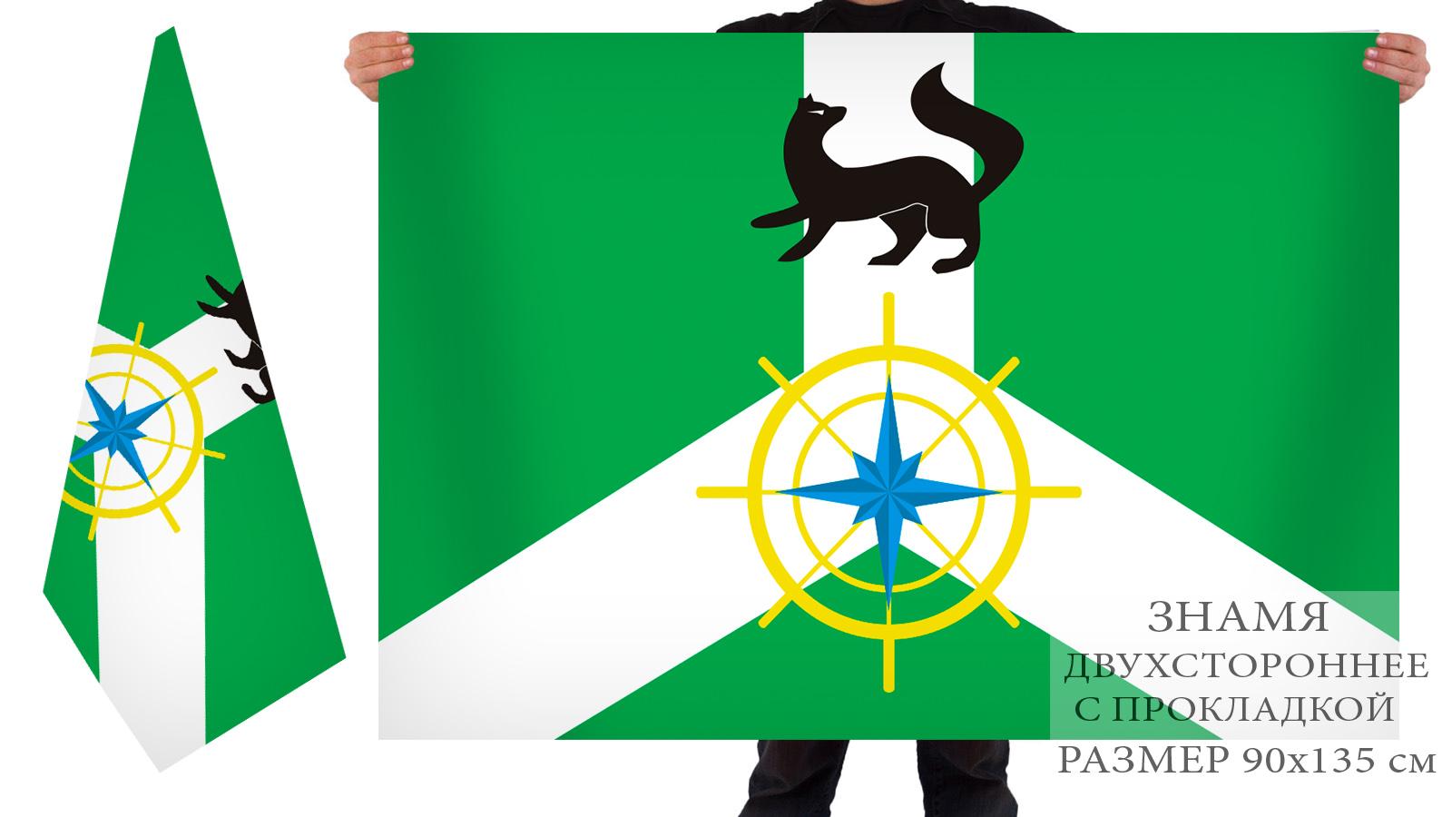 Купить флаг МО Киренский район