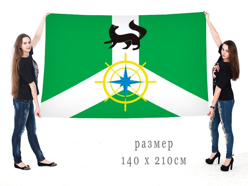 Флаг МО Киренский район