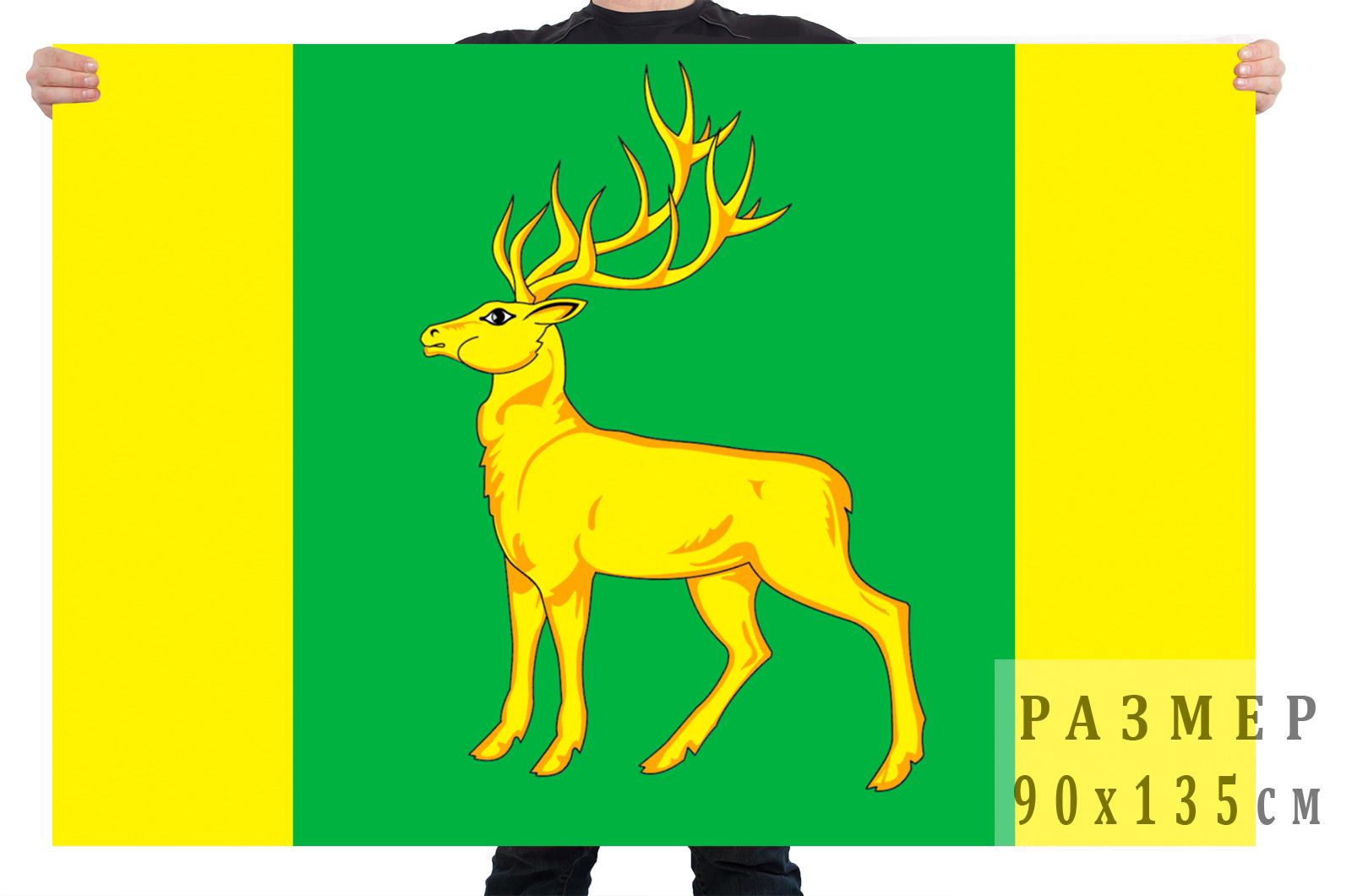 Флаг МО Куйтунский район