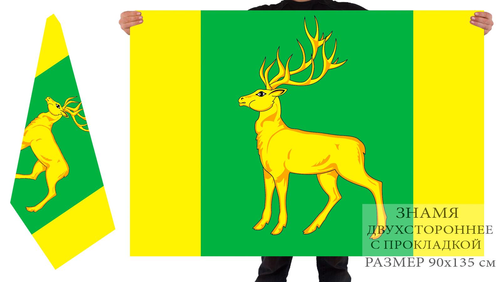 Купить флаг  Куйтунский район