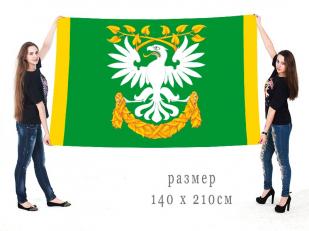 Большой флаг МО Пискарёвка