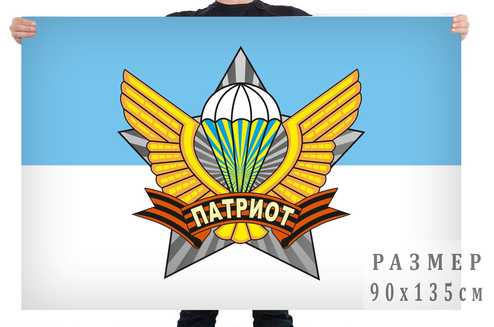 Флаг молодежной оборонной спортивно-технической организации «Патриот»
