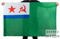 "Флаг ""Морчасти Погранвойск СССР"" на сетке"