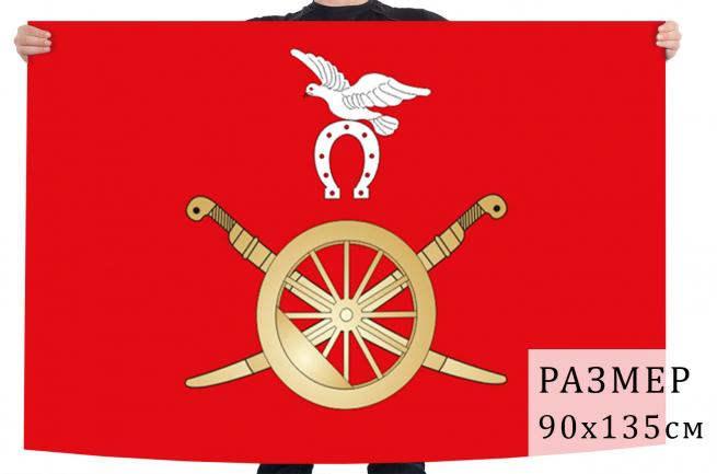 Флаг Морозовска