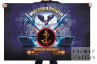 Мощный флаг Морпехов с девизом