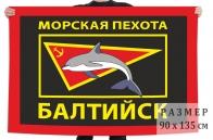 "Флаг ""Морская пехота Балтийск"""