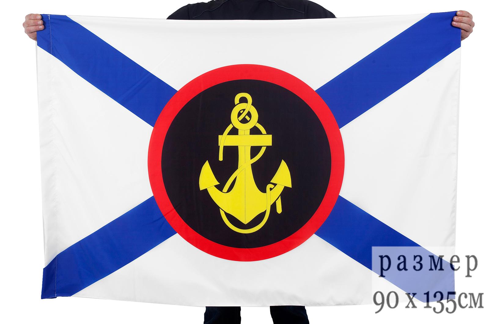 Флаг «Морская пехота РФ»