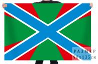 Флаг Морских частей Пограничных войск