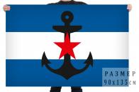 Флаг морских и речных судов ОСОАВИАХИМ