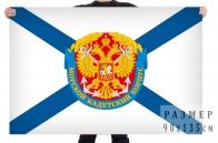 Флаг морского кадетского корпуса