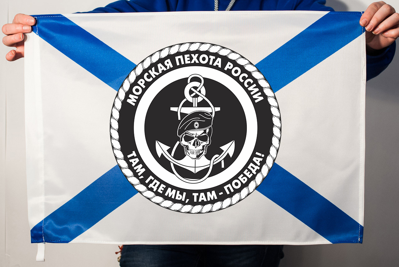Флаг Морского пехотинца России