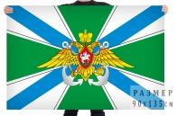 Флаг морской охраны ФПС
