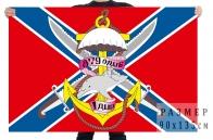 Флаг Морской пехоты 1 ДШР 879 ОДШБ