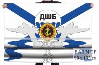 Флаг ДШБ Морской пехоты