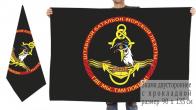 """Флаг морской пехоты """"Где мы, там победа"""" штабной батальон """"Сокол"""""""