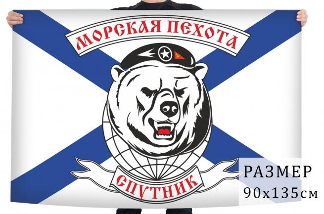 Флаг морской пехоты с белым медведем в чёрном берете