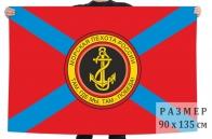 Флаг морской пехоты с шевроном