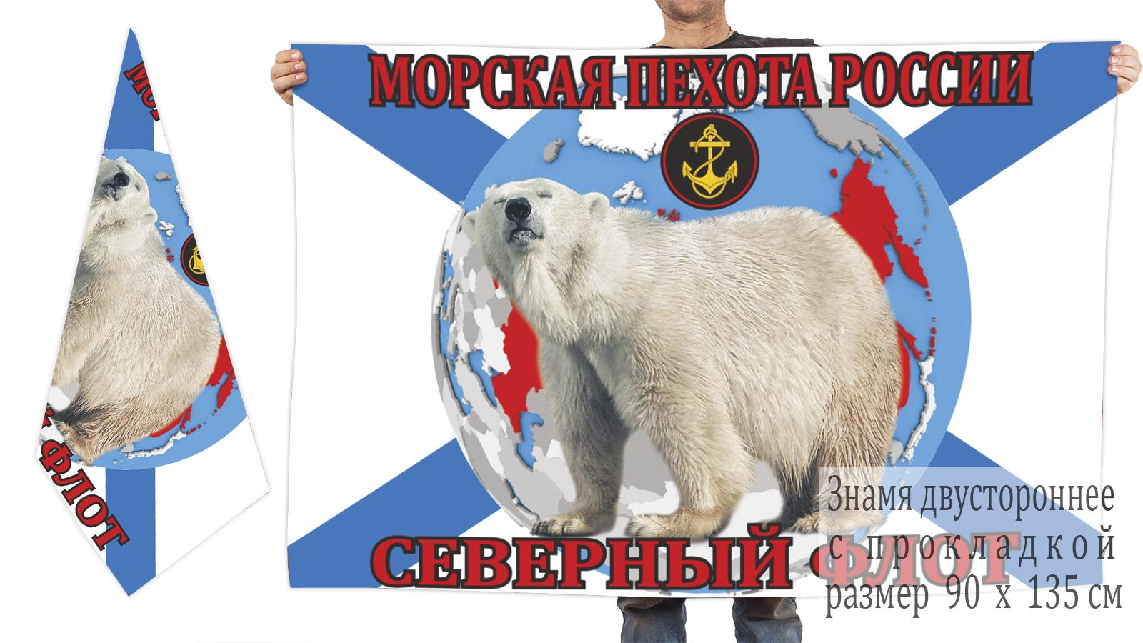 Двусторонний флаг Морской Пехоты России, Северный Флот