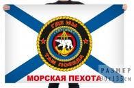 Флаг морской пехоты Спутник