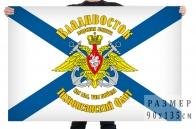 Флаг морской пехоты Тихоокеанского флота Владивосток