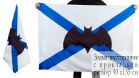 Флаг Морской разведки