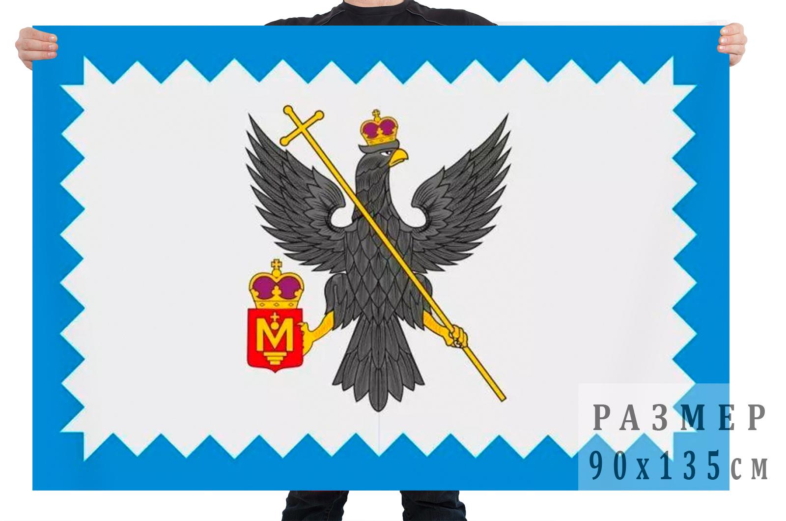 Флаг Мосальска
