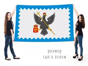 Большой флаг Мосальска
