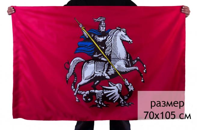 Флаг Москвы - купить по лучшей цене