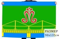 Флаг Мостовского городского поселения