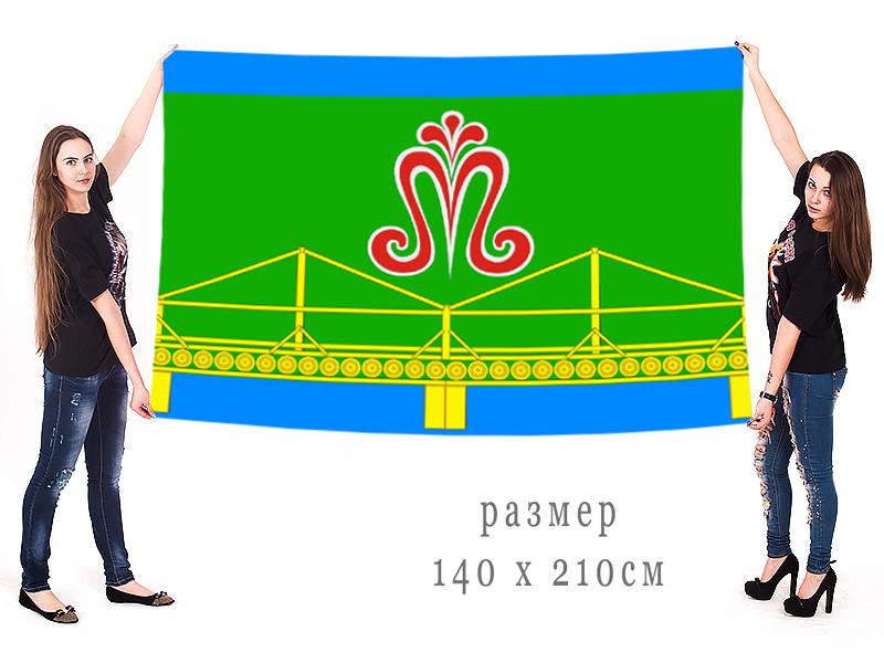 Большой флаг Мостовского городского поселения