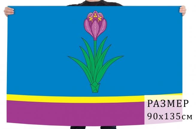 Флаг Моздока